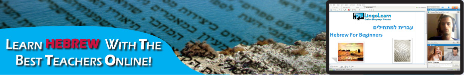 hebrew-header